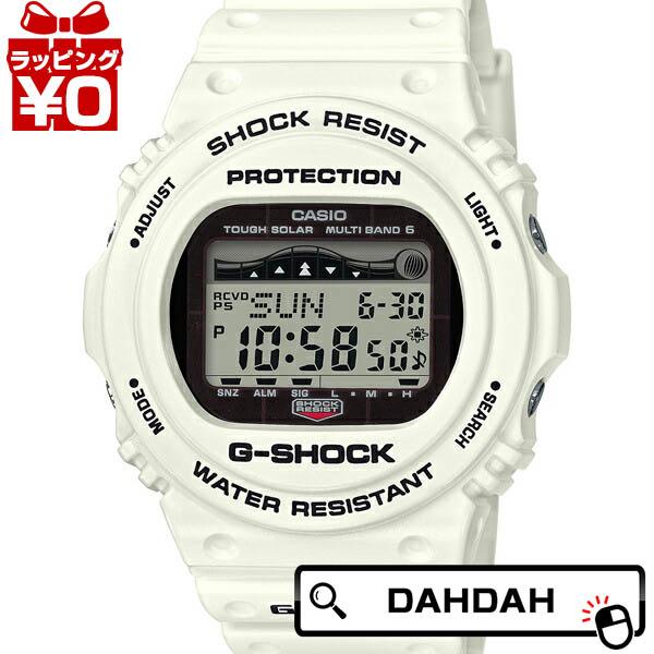 タイドグラフ 電波 ソーラー GWX-5700CS-7JF カシオ Gショック ジーショック ジーライド CASIO G-SHOCK G-LIDE メンズ 腕時計 国内正規品 送料無料