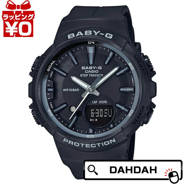 黒 ブラック ステップ トラッカー ランニング BGS-100SC-1AJF カシオ ベビージー BABY-G CASIO ベイビージー レディース 腕時計 国内正規品 送料無料
