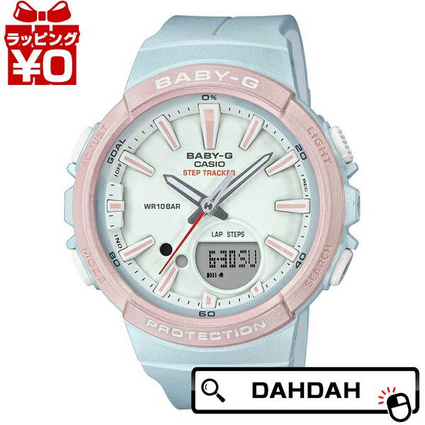 青 ピンク ステップ トラッカー ランニング BGS-100SC-2AJF カシオ ベビージー BABY-G CASIO ベイビージー レディース 腕時計 国内正規品 送料無料