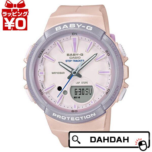 紫 ピンク ステップ トラッカー ランニング BGS-100SC-4AJF カシオ ベビージー BABY-G CASIO ベイビージー レディース 腕時計 国内正規品 送料無料