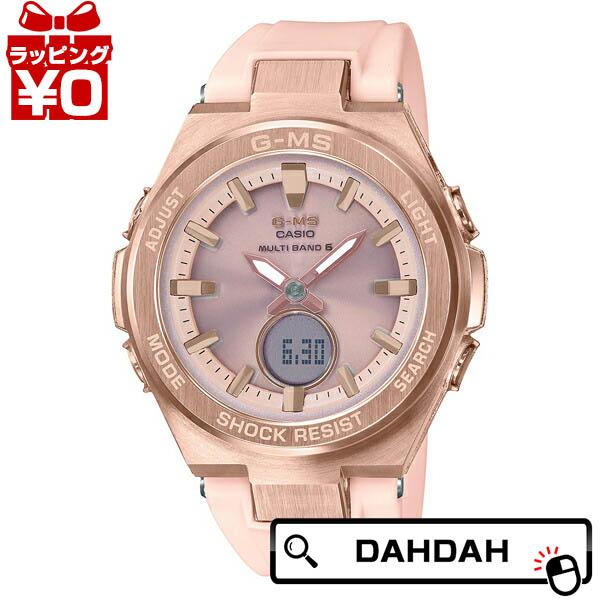ジーミズ 電波ソーラー ゴールド ピンク MSG-W200G-4AJF ベビーG BABY-G ベビージー ベイビージー カシオ CASIO レディース 腕時計 国内正規品 送料無料