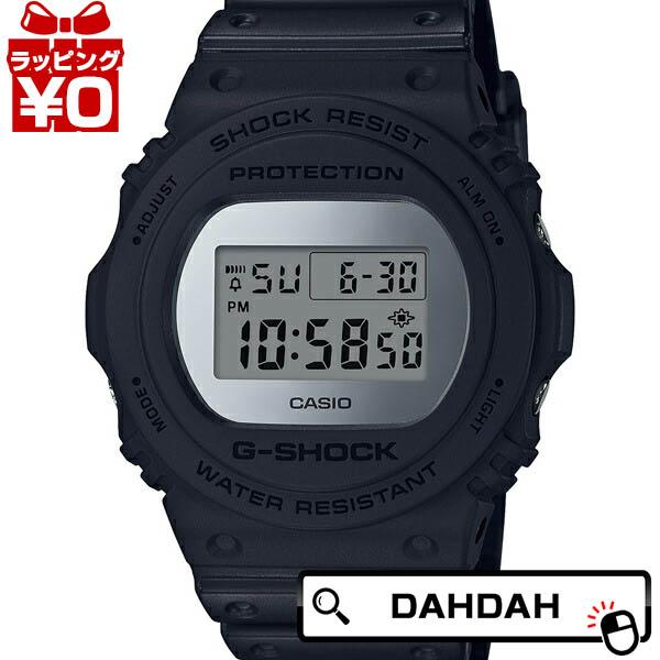 メタリックミラーフェイス シルバー ブラック DW-5700BBMA-1JF G-SHOCK Gショック ジーショック カシオ CASIO メンズ 腕時計 国内正規品 送料無料