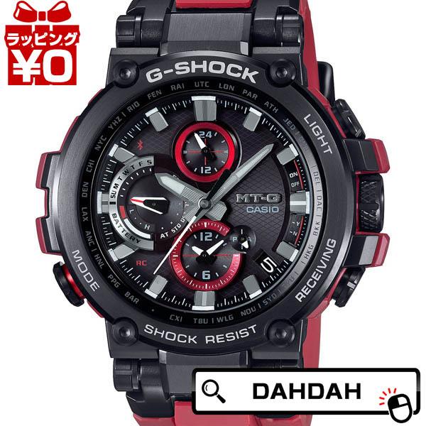 【クーポン利用で10%OFF】電波ソーラー スマートフォンリンク ブラック レッド MTG-B1000B-1A4JF カシオ Gショック ジーショック CASIO G-SHOCK メンズ 腕時計 国内正規品 送料無料