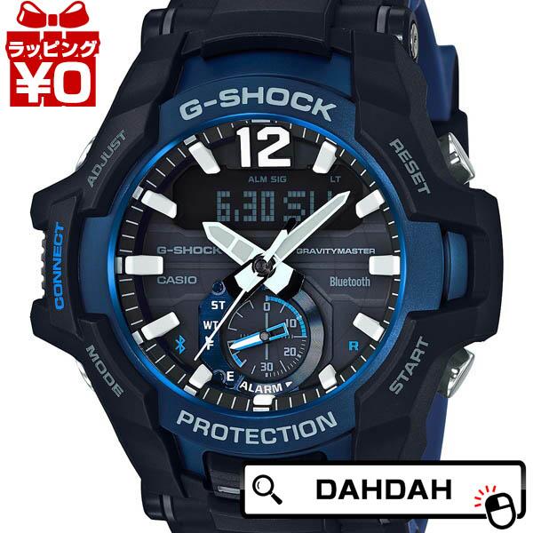 グラビティマスター ブラック ブルー Bluetooth搭載 GR-B100-1A2JF カシオ Gショック ジーショック CASIO G-SHOCK メンズ 腕時計 国内正規品 送料無料