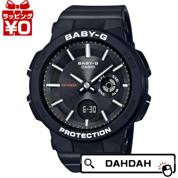 BGA-255-1AJF ベビーG BABY-G ベビージー ベイビージー カシオ CASIO レディース 腕時計 国内正規品 送料無料