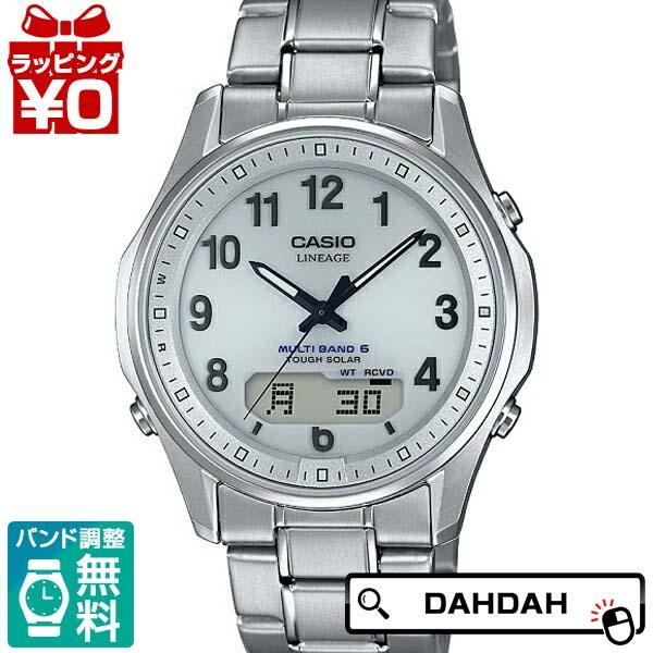 電波ソーラー LCW-M100TSE-7AJF LINIAGE CASIO カシオ メンズ 腕時計 国内正規品 送料無料