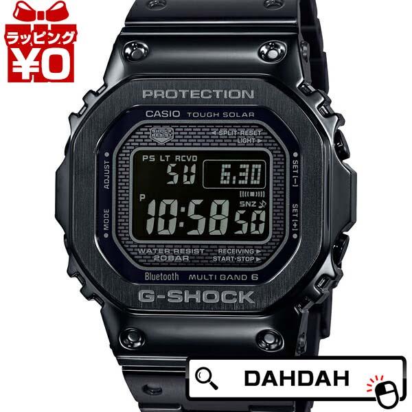 フルメタル GMW-B5000GD-1JF G-SHOCK Gショック ジーショック カシオ CASIO メンズ 腕時計 国内正規品 送料無料