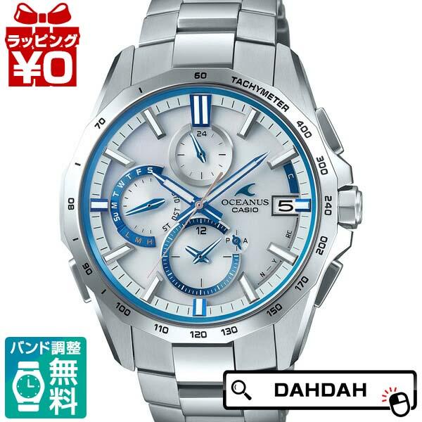 ペア OCW-S4000F-7AJF 人気 OCEANUS オシアナス CASIO カシオ メンズ 送料無料 国内正規品 プレゼント ついに入荷 ブランド 腕時計