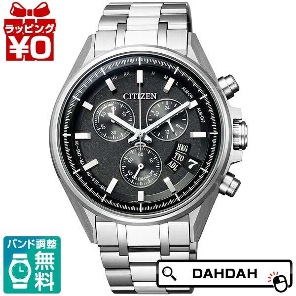 【クーポン利用で10%OFF】ATTESA アテッサ BY0140-57E CITIZEN シチズン メンズ 腕時計 国内正規品 送料無料
