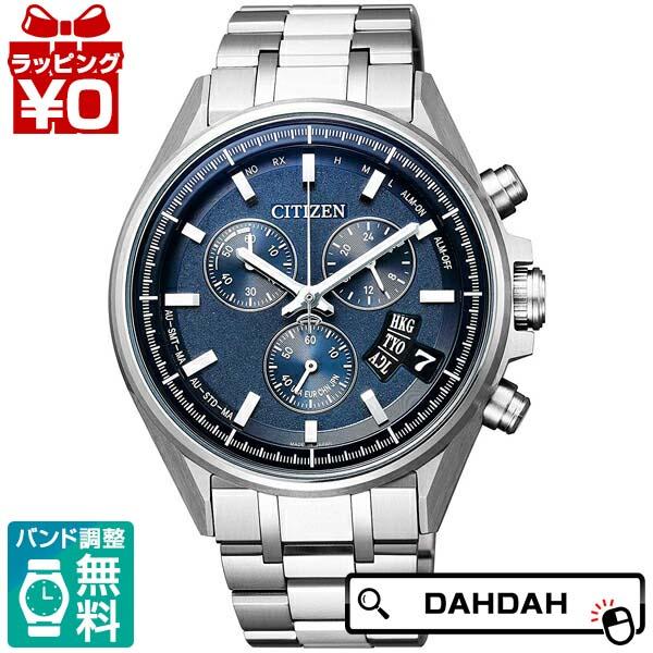 【クーポン利用で10%OFF】ATTESA アテッサ BY0140-57L CITIZEN シチズン メンズ 腕時計 国内正規品