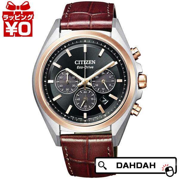 【クーポン利用で10%OFF】ATTESA アテッサ CA4395-01E CITIZEN シチズン メンズ 腕時計 国内正規品 送料無料