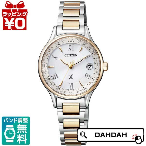 xC 流行 クロスシー 北川景子 クロッシー EC1166-58A CITIZEN 国内正規品 シチズン 送料無料 レディース 腕時計 ブランド お金を節約