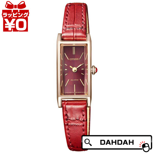 Kii キー EG7043-09W 本日の目玉 CITIZEN シチズン 送料無料 国内正規品 ブランド 腕時計 店内全品対象 レディース