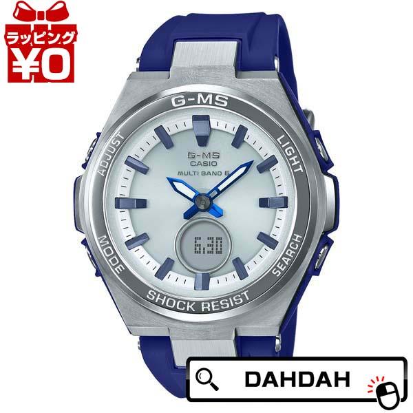 ワールドタイム世界48都市 MSG-W200-2AJF ベビーG BABY-G ベビージー ベイビージー カシオ CASIO レディース 腕時計 国内正規品 送料無料