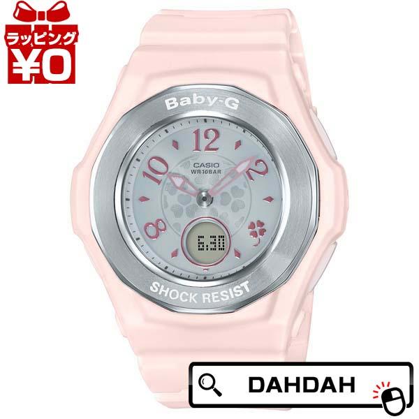 ワールドタイム世界48都市 BGA-1050CD-4BJF ベビーG BABY-G ベビージー ベイビージー カシオ CASIO レディース 腕時計 中古 注目ブランド 国内正規品 送料無料 ブランド