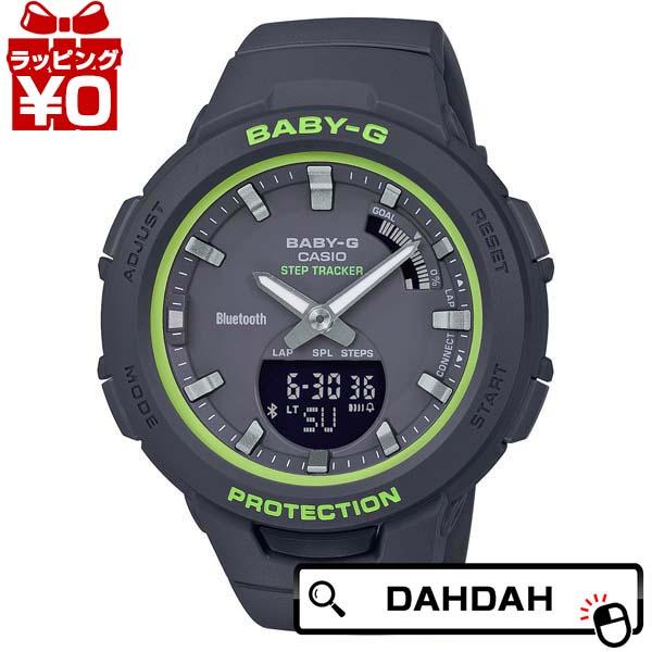 LEDライト BSA-B100SC-1AJF ベビーG BABY-G ベビージー ベイビージー カシオ CASIO レディース 腕時計 国内正規品 送料無料