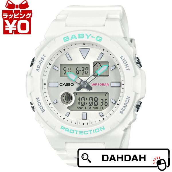 タイドグラフ BAX-100-7AJF カシオ Baby-G ベイビージー ベビージー レディース 腕時計 国内正規品 送料無料