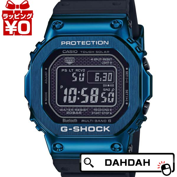 Bluetooth SMART モバイルリンク GMW-B5000G-2JF G-SHOCK Gショック CASIO カシオ ジーショック メンズ 腕時計 国内正規品 送料無料
