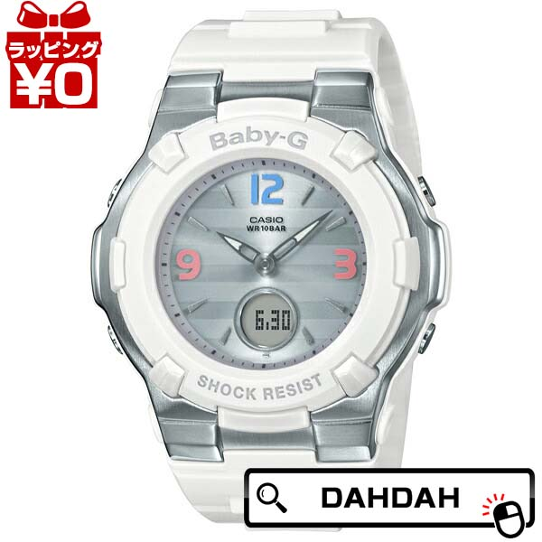 ワールドタイム48都市 BGA-1100TR-7BJF カシオ Baby-G ベイビージー ベビージー レディース 腕時計 国内正規品 送料無料