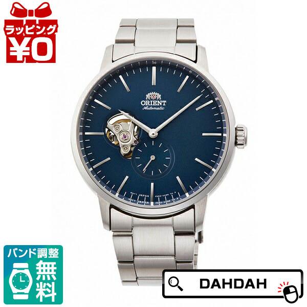 【クーポン利用で10%OFF】ORIENT コンテンポラリー RN-AR0101L EPSON エプソン メンズ 腕時計 国内正規品 送料無料