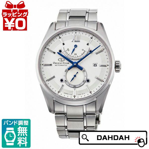 【クーポン利用で10%OFF】ORIENTSTAR CONTEMPORALY RK-HK0001S EPSON エプソン メンズ 腕時計 国内正規品 送料無料