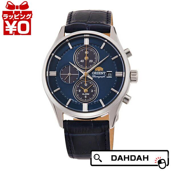 【クーポン利用で10%OFF】ORIENT CONTEMPORALY RN-TY0004L EPSON エプソン メンズ 腕時計 国内正規品 送料無料