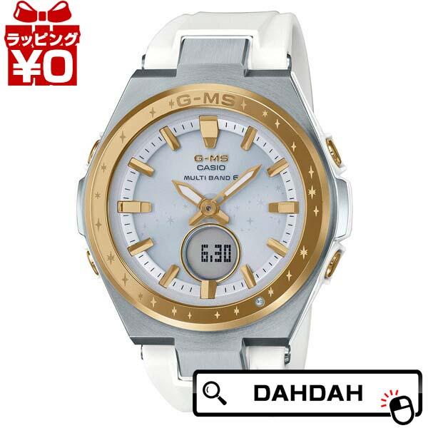 G-MS ジーミズ 25周年モデル MSG-W225-7AJR BABY-G ベイビージー ベビージー CASIO カシオ レディース 腕時計 国内正規品 送料無料