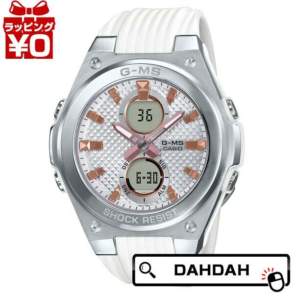 G-MS ジーミズ MSG-C100-7AJF BABY-G ベイビージー ベビージー CASIO カシオ レディース 腕時計 国内正規品 送料無料