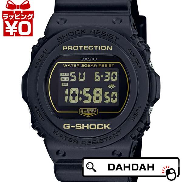 耐衝撃構造 DW-5700BBM-1JF G-SHOCK Gショック ジーショック CASIO カシオ メンズ 腕時計 国内正規品 送料無料