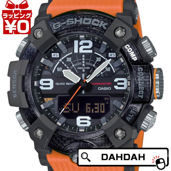 カーボン マッドマスター GG-B100-1A9JF G-SHOCK ジーショック gshock Gショック CASIO カシオ メンズ 腕時計 国内正規品 送料無料