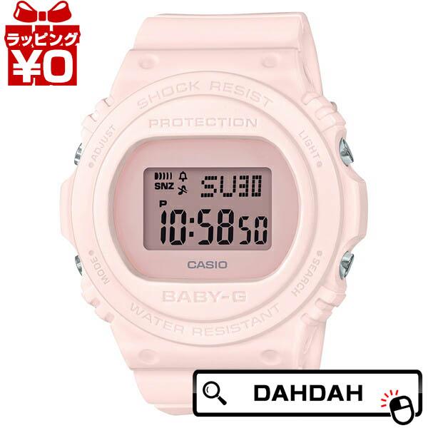 5700ベゼル デジタル BGD-570-4JF ベビーG 価格 BABY-G ベビージー トラスト ベイビージー レディース 腕時計 CASIO 国内正規品 カシオ 送料無料 ブランド