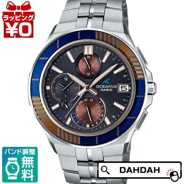 モバイルリンク機能 OCW-S5000D-1AJF OCEANUS オシアナス CASIO カシオ メンズ 腕時計 国内正規品 送料無料
