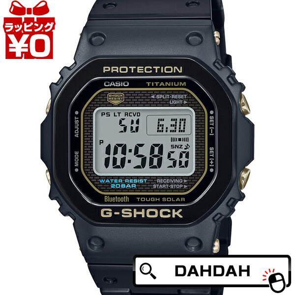 【クーポン利用で2000円以上割引あり】電波ソーラー チタン GMW-B5000TB-1JR G-SHOCK Gショック CASIO カシオ ジーショック メンズ 腕時計 国内正規品 送料無料