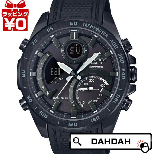 モバイルリンク タフソーラー ECB-900YPB-1AJF EDIFICE エディフィス CASIO カシオ メンズ 腕時計 国内正規品 送料無料