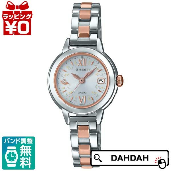 電波ソーラー SHW-5200DSG-7AJF CASIO カシオ SHEEN シーン レディース 腕時計 国内正規品 送料無料