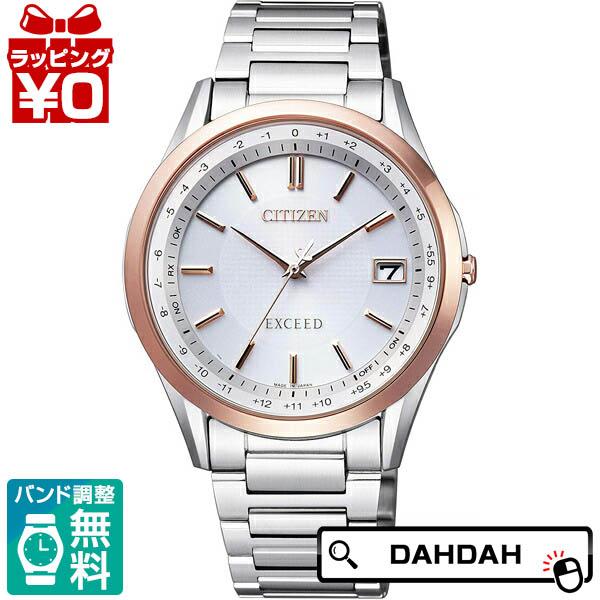 【クーポン利用で10%OFF】EXCEED エクシード CB1114-52A CITIZEN シチズン メンズ 腕時計 国内正規品 送料無料