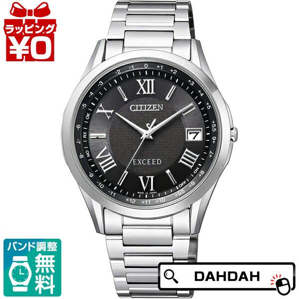 【クーポン利用で10%OFF】EXCEED エクシード CB1110-61E CITIZEN シチズン メンズ 腕時計 国内正規品 送料無料