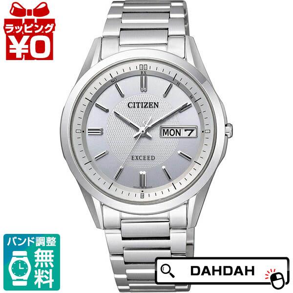 【クーポン利用で10%OFF】EXCEED エクシード AT6030-60A CITIZEN シチズン メンズ 腕時計 国内正規品 送料無料