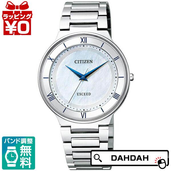 【クーポン利用で10%OFF】EXCEED エクシード AR0080-58A CITIZEN シチズン メンズ 腕時計 国内正規品 送料無料
