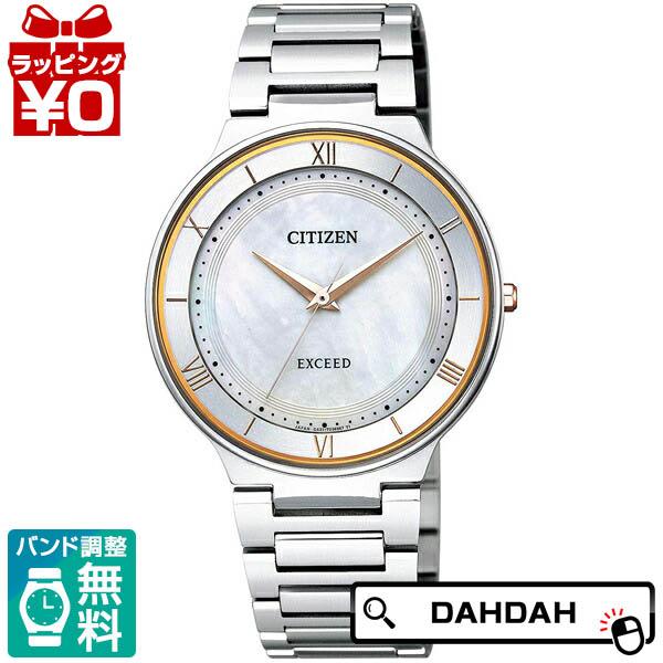 【クーポン利用で10%OFF】EXCEED エクシード AR0080-58P CITIZEN シチズン メンズ 腕時計 国内正規品 送料無料