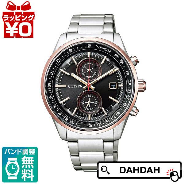 【クーポン利用で10%OFF】ラグビー日本代表モデル CA7034-61E CITIZEN COLLECTION シチズンコレクション Cコレ メンズ 腕時計 国内正規品 送料無料