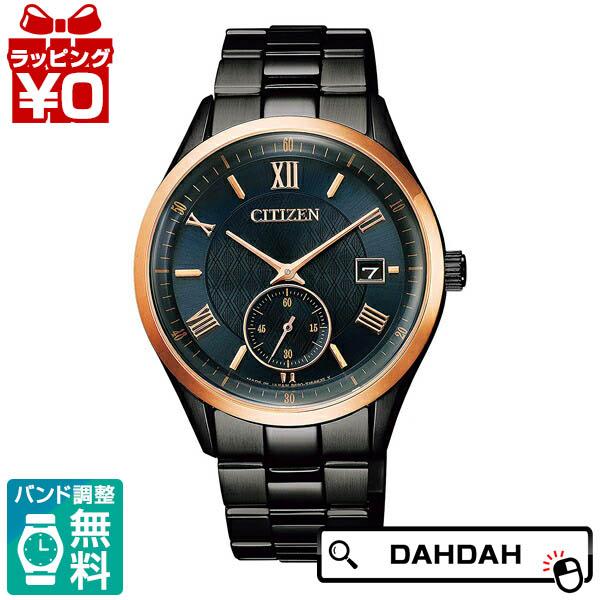 【クーポン利用で10%OFF】限定モデル BV1124-90L CITIZEN COLLECTION シチズンコレクション メンズ 腕時計 国内正規品 送料無料