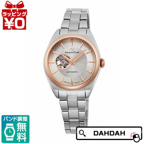 セミスケルトンレディース RK-ND0101S 売却 EPSON エプソン ORIENT STAR おすすめ 送料無料 クーポン利用で2000円OFF オリエントスター 腕時計 レディース 国内正規品