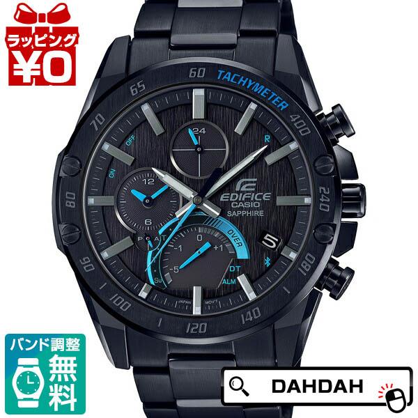 タフソーラー モバイルリンク EQB-1000XYDC-1AJF EDIFICE エディフィス CASIO カシオ メンズ 腕時計 国内正規品 送料無料