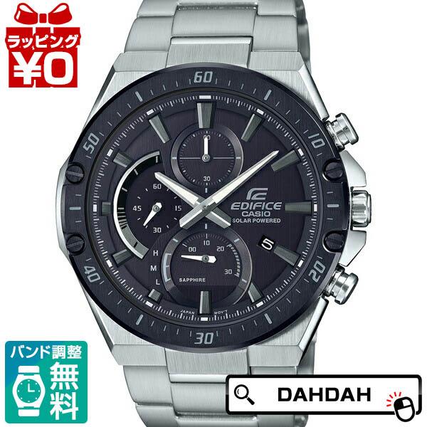 タフソーラー EFS-S560YDB-1AJF EDIFICE エディフィス CASIO カシオ メンズ 腕時計 国内正規品 送料無料