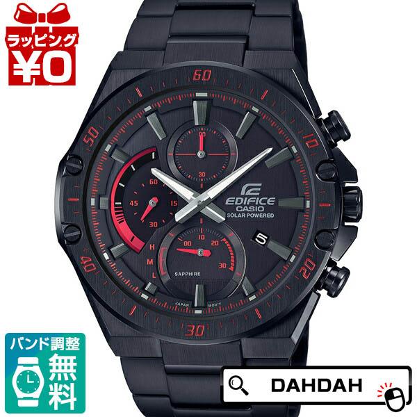 タフソーラー EFS-S560YDC-1AJF EDIFICE エディフィス CASIO カシオ メンズ 腕時計 国内正規品 送料無料