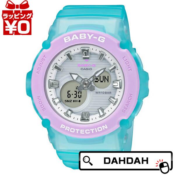 スケルトン ブルー パープル BGA-270-2AJF ベビーG BABY-G ベビージー ベイビージー カシオ CASIO レディース 腕時計 国内正規品 送料無料