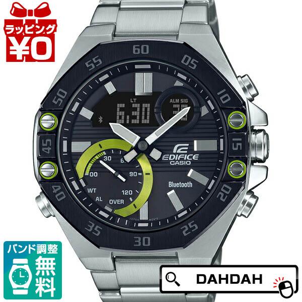 スマートフォンリンク シルバー ブラック ECB-10YDB-1AJF EDIFICE エディフィス CASIO カシオ メンズ 腕時計 国内正規品 送料無料