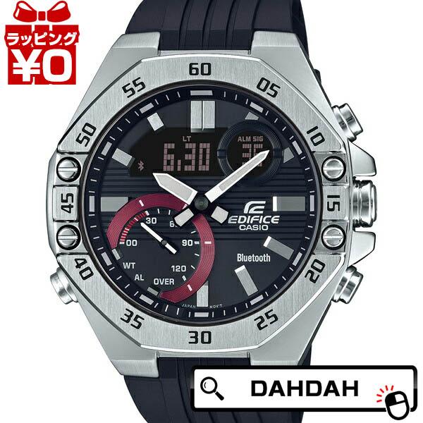 モバイルリンク機能 シルバー ブラック ECB-10YP-1AJF EDIFICE エディフィス CASIO カシオ メンズ 腕時計 国内正規品 送料無料