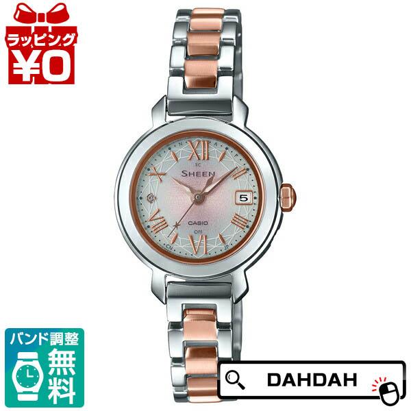 電波ソーラー ピンクメタル SHW-5300DSG-4AJF SHEEN シーン CASIO カシオ レディース 腕時計 国内正規品 送料無料